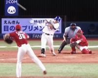 なんじゃこりゃあ!  18/8/17 - 新・跳ねすぎ!まるた鯉