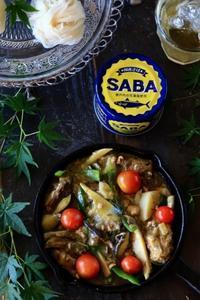 サヴァ缶でグリーンカレー - ゆきなそう  猫とガーデニングの日記