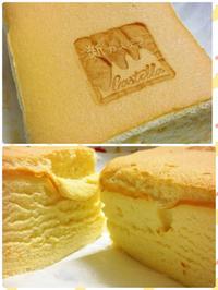 おいしいたのしい台湾フェア - La fraise blanche ~カルトナージュ&ハンドメイド~
