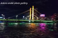 「②駒形橋~新大橋」水上バス(TOKYO CRUISE) - こころ絵日記