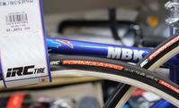 風路駆ション423IRCFORMULA PRO  RACE TEAMチューブラータイヤロードバイクPROKU -   ロードバイクPROKU