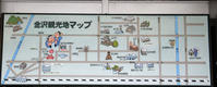 金沢市近江町市場 - モクもく写真館