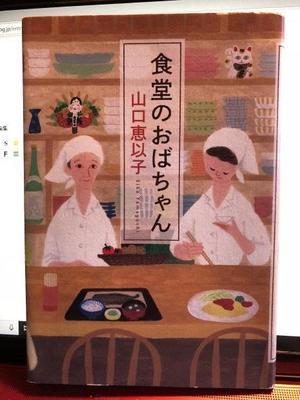 血糖値の上がらないご飯 - 暮らしてみれば in Kitakaruizawa