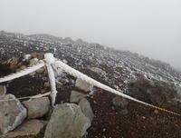 十勝岳2077m~霧氷散歩2018.08.18 - ひだかの山に癒やされて