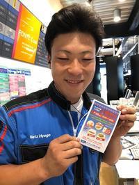 夏祭りイベントやります! - ネッツトヨタ兵庫 大久保店ブログ