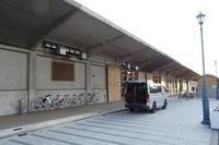 しまなみ海道の旅♪ - 坂の町 横浜 鶴見の電動アシスト自転車専門店 Clean Water Factory