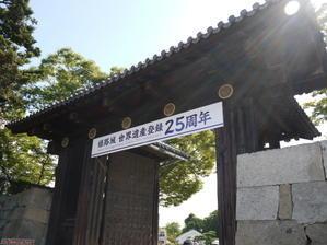 姫路城写生大会 ① -