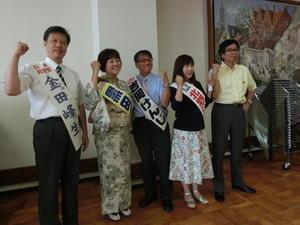 大門みきし参議院議員をむかえて「日本共産党演説会」金田峰生さんもご一緒 (^^)/ -