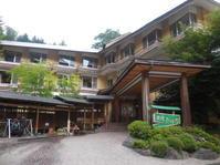 谷川温泉旅館たにがわに寄せていただきました - ラベンダー色のカフェ time