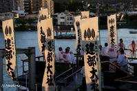 大津市三大祭り~船幸祭へ - 「古都」大津 湖国から