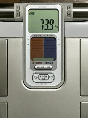 目標50kg達成(変更する場合あり^^;)