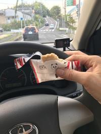 東京土産、パンダクッキーは美味しい。 - ロイヒの日々