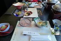 斎王の宮~夕食編~ - Buono Buono!