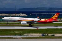 香港航空はどうか? - 南の島の飛行機日記