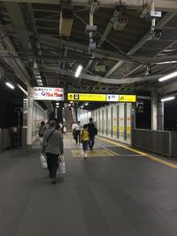 宇宙への発着駅!?〜東急池上線五反田駅 - -