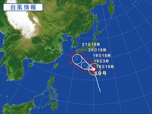 また台風がやって来る! - KIDOちゃんのOUTDOOR DIARY