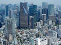 街の俯瞰(1/3)/大きいビル、小さいビル - 四十八茶百鼠