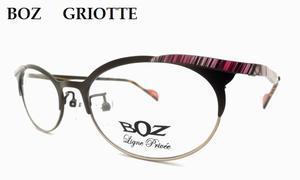 【BOZ】日常をさりげなく変えたい女性にお勧めしたいモデル「GRIOTTE」 -