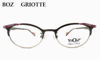 【BOZ】日常をさりげなく変えたい女性にお勧めしたいモデル「GRIOTTE」 - 自由が丘にあるフレンチテイスト眼鏡店ボズューブログ