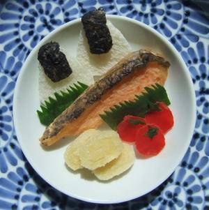 トースト「鮭弁当」 - 人生で我慢するのはトイレだけ!