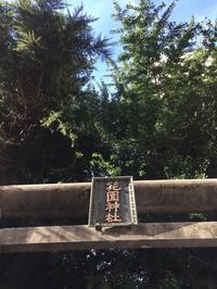 神社巡り『御朱印』花園神社 - ハタ坊(釣り・鳥撮・散歩)