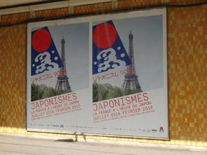 B郊外線にも、ジャポニズムのポスターが・・・・ - 伊勢真知子のアートサロン