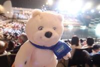 【プリンスアイスワールド2018広島公演】すごーく楽しかったのだ。書きなぐってた自分メモ - ツルカメ DAYS