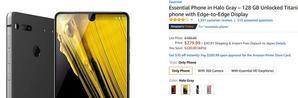 米アマゾン Essential Phone  Halo Grayを279.99ドルに値下げ - 白ロム転売法