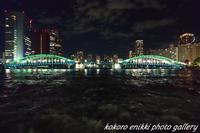 「③中央大橋~勝鬨橋」水上バス(TOKYO CRUISE) - こころ絵日記