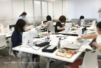 【ヴォーグ学園東京校】バッグ講座オリジナルサイズのビニコグラニー1号さん完成♪ - neige+ 手作りのある暮らし