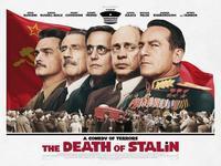 「スターリンの葬送狂騒曲」 - ヨーロッパ映画を観よう!