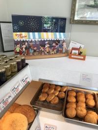 今月のピーターパン人形 - 図工舎 zukosya blog
