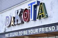 水曜日は定休日。 - DAKOTAのオーナー日記「ノリログ」