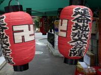 夏の終わりは、地蔵盆と思い出のメロディー(NHK)。 - 京都の骨董&ギャラリー「幾一里のブログ」