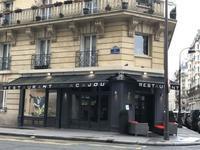 """La tournée de """"Top Chef"""" ~Le restaurant L'Acajou~ - おフランスの魅力"""