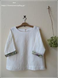 【ハンドメイド 洋服】白リネン×リバティ 七分袖のプルオーバー♪** - &m   handmade with linen,cotton...
