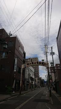 会津を歩く 野口英世青春通り @福島県会津若松市 - 963-7837