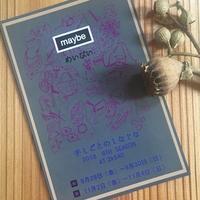 maybe 6TH SEASON - <MAKKO>の制作日和エトセトラ
