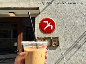 【おでかけ】わけあって東京弾丸ツアー再び!?その2&コーヒー好きの憧れの場所「Fuglen Tokyo」 - 10年後も好きな家