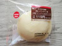 もちもち食感 白いパンケーキ(沖縄パインジャム&ホイップ)@ミニストップ - 池袋うまうま日記。