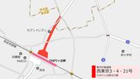 ひばりヶ丘駅北口の新しい道路西東京3・4・21号進捗状況2018.8 - 俺の居場所2