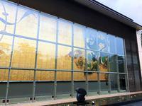 箱根・岡田美術館と田中一村の絵画 - まほろば日記