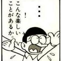 非常に楽しかった - 吉祥寺マジシャン『Mr.T』