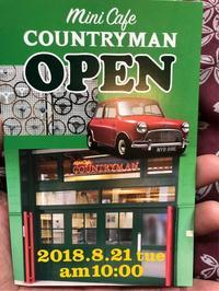Mini Cafe COUNTRYMAN - 無題