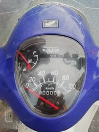 愛車スーパーカブ110(JA07)が走行距離18万キロに達しました〜 - zoff's blog