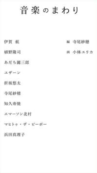 東京・下北沢の本屋B&Bにてトーク「さまざまな親と子のかたちについて」が開催されます - 寺子屋ブログ  by 唐人町寺子屋