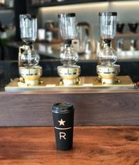 淹れ方が選べるStarbucks Reserve in SF - 幾星霜