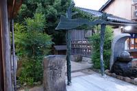 妖怪神社 - YAJIS OFFICE BLOG