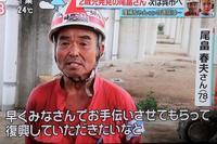 現在の世に 宮沢賢治が生きている - さいたま日記