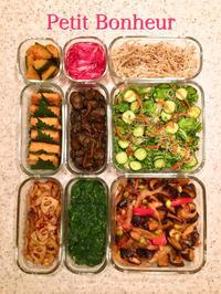 夏野菜の調理方法 - ミトンのマクロビキッチン